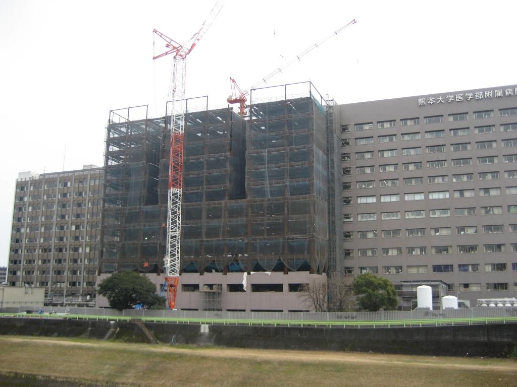 熊本大学(医病)東病棟 新営工事 image1