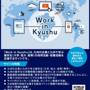 flyer04(企業向け)fix_f